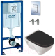 Унитаз подвесной с инсталляцией Sanita Luxe Attica SL ATCSLWH0110 + 38772001 -