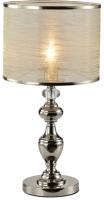 Прикроватная лампа ST Luce Coresia SL1750.104.01 -