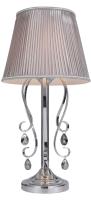 Прикроватная лампа ST Luce Azzurro SL177.104.01 -