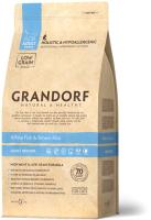 Корм для кошек Grandorf White Fish&Brown Rice Indoor (2кг) -