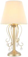 Прикроватная лампа ST Luce Azzurro SL177.204.01 -