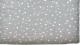 Простыня детская Martoo Comfy / СM90x200-GR-WTST (белые звезды на сером) -