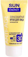 Крем солнцезащитный Sun Energy С гиалуроновой кислотой SPF30 для лица (50мл) -