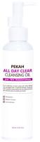 Гидрофильное масло Pekah All Day Clear (150мл) -