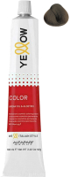 Крем-краска для волос Yellow Color Rich Cool 7 (100мл) -