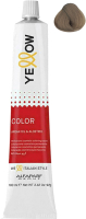 Крем-краска для волос Yellow Color Rich Cool 8 (100мл) -