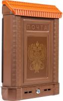 Почтовый ящик Цикл Премиум c защелкой, накладкой и орлом / 6125-00 (коричневый) -