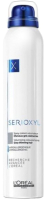 Спрей-краска для волос L'Oreal Professionnel Serioxyl серый (200мл) -