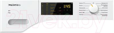 Стиральная машина Miele WWD 120 WCS / 11WD1201RU