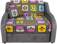 Кресло-кровать Аквилон Юниор 1-1 (фьюжн плэй/пони графит) -