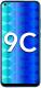 Смартфон Honor 9C 4GB/64GB / AKA-L29 (ярко-голубой) -