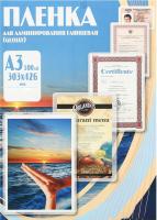 Пленка для ламинирования Office Kit 100мик 303x426 / PLP10630 (100шт) -