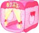 Детская игровая палатка Sima-Land Домик с занавесками / 113783 -