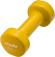 Гантель Starfit DB-101 (2.5кг, желтый) -
