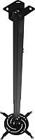 Кронштейн для проектора PL PJ-А1800.B (черный) -