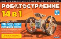 Конструктор ND Play Роботостроение 14 в 1 / NDP-002 -