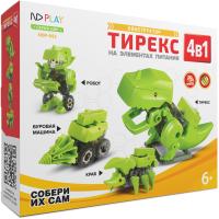 Конструктор ND Play Тирекс 4 в 1 / NDP-052 -