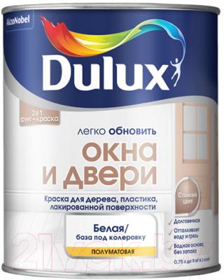 Краска Dulux Окна и Двери