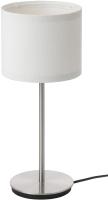 Прикроватная лампа Ikea Рингста/Скафтет 893.865.60 -