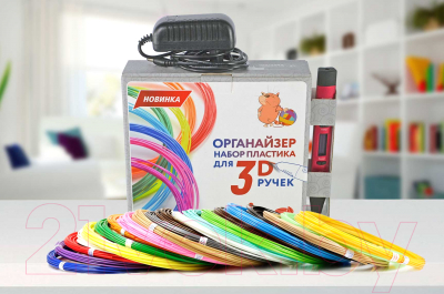 Пластик для 3D печати Unid ABS-9 (с органайзером)