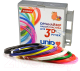 Пластик для 3D печати Unid ABS-9 (с органайзером) -