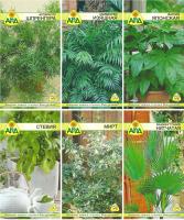 Набор семян цветов АПД Зеленый дом / A203651 -
