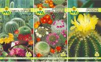 Набор семян цветов АПД Колючий дом / A203671 -