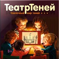 Настольная игра Десятое королевство Театр теней. Театр на столе / 04030 -