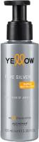 Корректор цвета для волос Yellow Пигмент Silver ультраконцентрированный фиолетовый (100мл) -