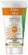 Крем солнцезащитный Health Academy Extra Aloe для всей семьи SPF50+ (75мл) -