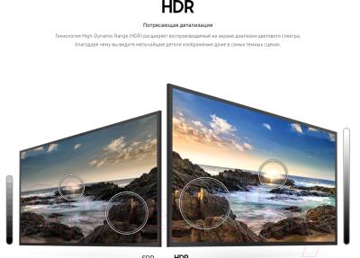 Телевизор Samsung UE50TU7540UXRU