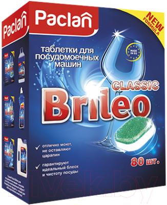 Таблетки для посудомоечных машин Paclan Brileo Classic (80шт)