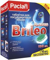 Таблетки для посудомоечных машин Paclan Brileo Classic (110шт) -