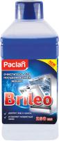 Гель для посудомоечных машин Paclan Brileo (250мл) -
