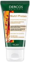 Шампунь для волос Vichy Dercos Nutrients восстанавливающий (50мл) -
