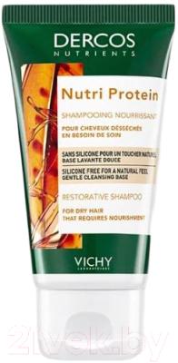 Шампунь для волос Vichy Dercos Nutrients восстанавливающий (50мл)