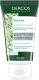 Шампунь для волос Vichy Dercos Nutrients Детокс (50мл) -