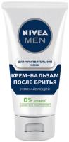 Крем после бритья Nivea Men крем-бальзам Успокаивающий для чувствительной кожи (75мл) -
