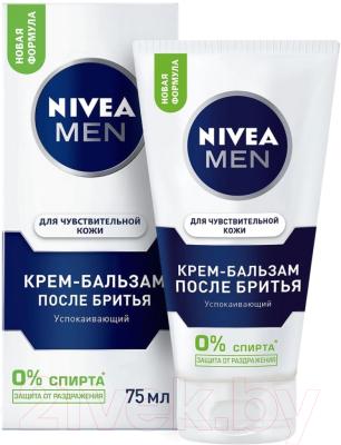 Крем после бритья Nivea Men крем-бальзам Успокаивающий для чувствительной кожи (75мл)