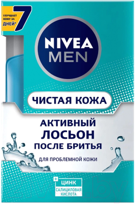 Лосьон после бритья Nivea Men Активный Чистая кожа (100мл)