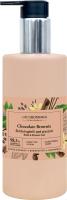 Гель для душа Stara Mydlarnia Ecobotanica шоколадный брауни (250мл) -