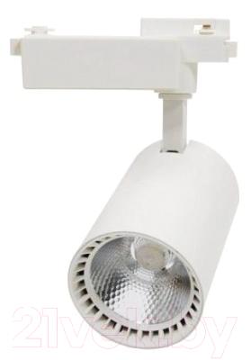 Трековый светильник Alfaled 20W 4000K ТСЕ020 (белый)