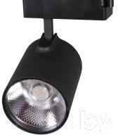 Трековый светильник Alfaled 20W 4000K ТСЕ020 (черный)