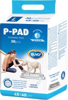 Одноразовая пеленка для животных Duvo Plus 45x60 / 11659/DV (30шт) -