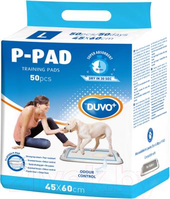Одноразовая пеленка для животных Duvo Plus 45x60 / 11660/DV (50шт)