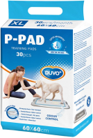 Одноразовая пеленка для животных Duvo Plus 60x60 / 11663/DV (30шт) -
