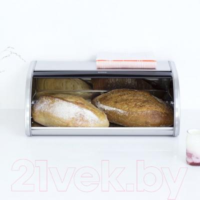 Хлебница Brabantia 348921 (стальной матовый)