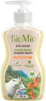 Мыло жидкое BioMio Экологичное с маслом абрикоса смягчающее (300мл) -