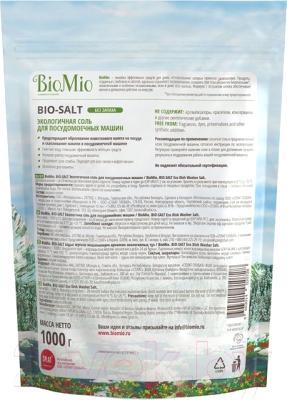 Соль для посудомоечных машин BioMio Экологичная (1кг)