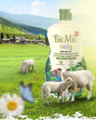 Средство для мытья посуды BioMio Baby ромашка и иланг-иланг для мытья детской посуды (450мл)